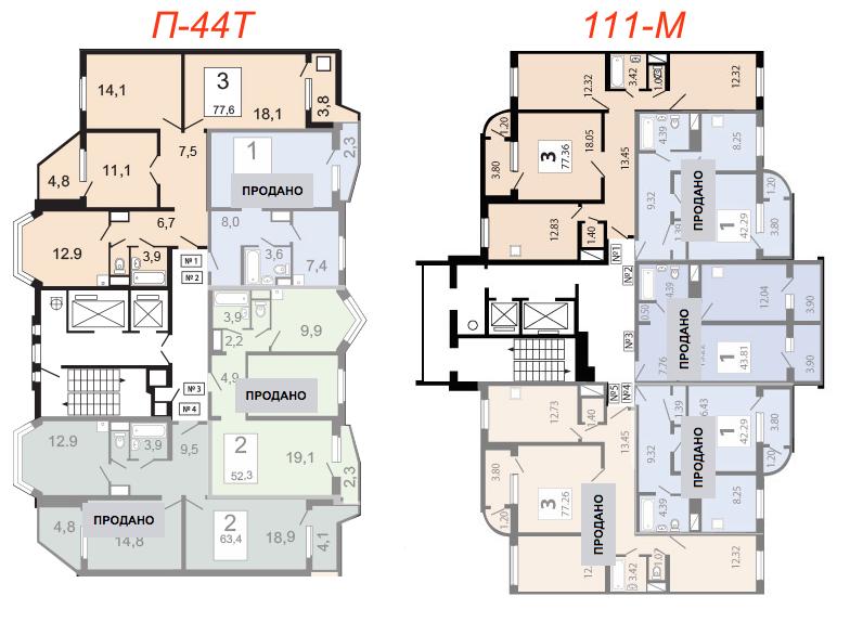 Планировка 3-х комнатной квартиры в П-44Т и 111-М