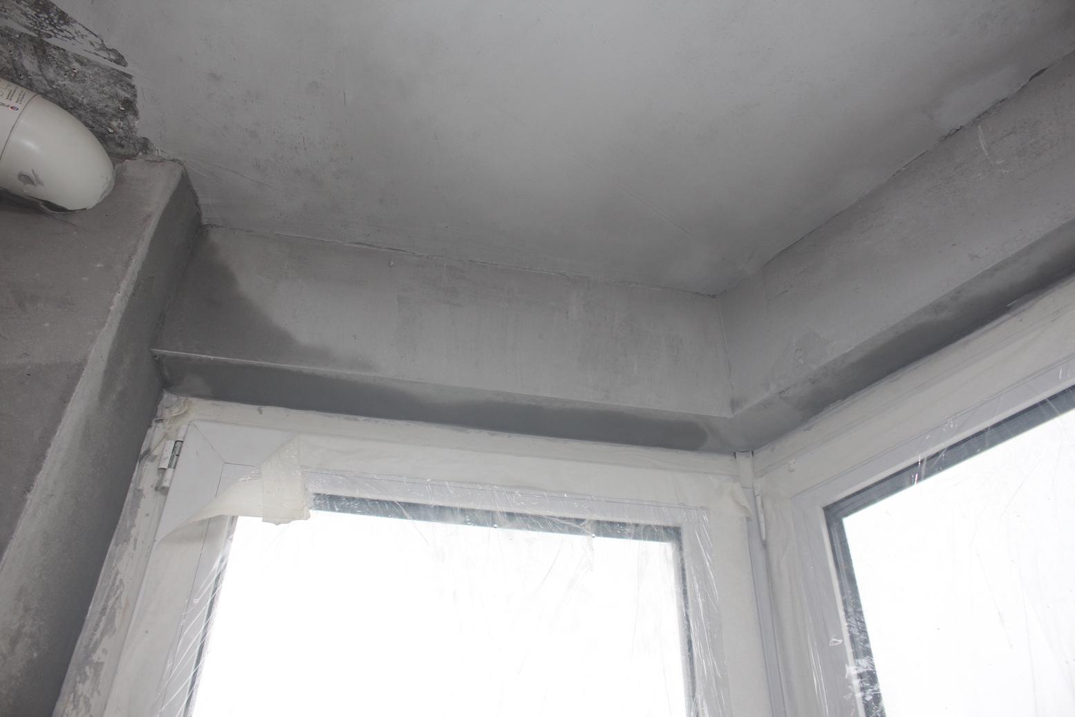 Откосы вокруг окна на кухне