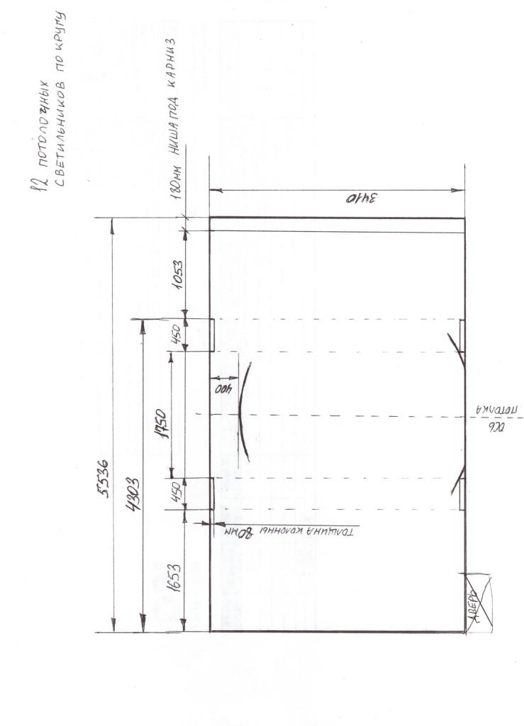 Чертеж спальни с размерами по дизайн проекту