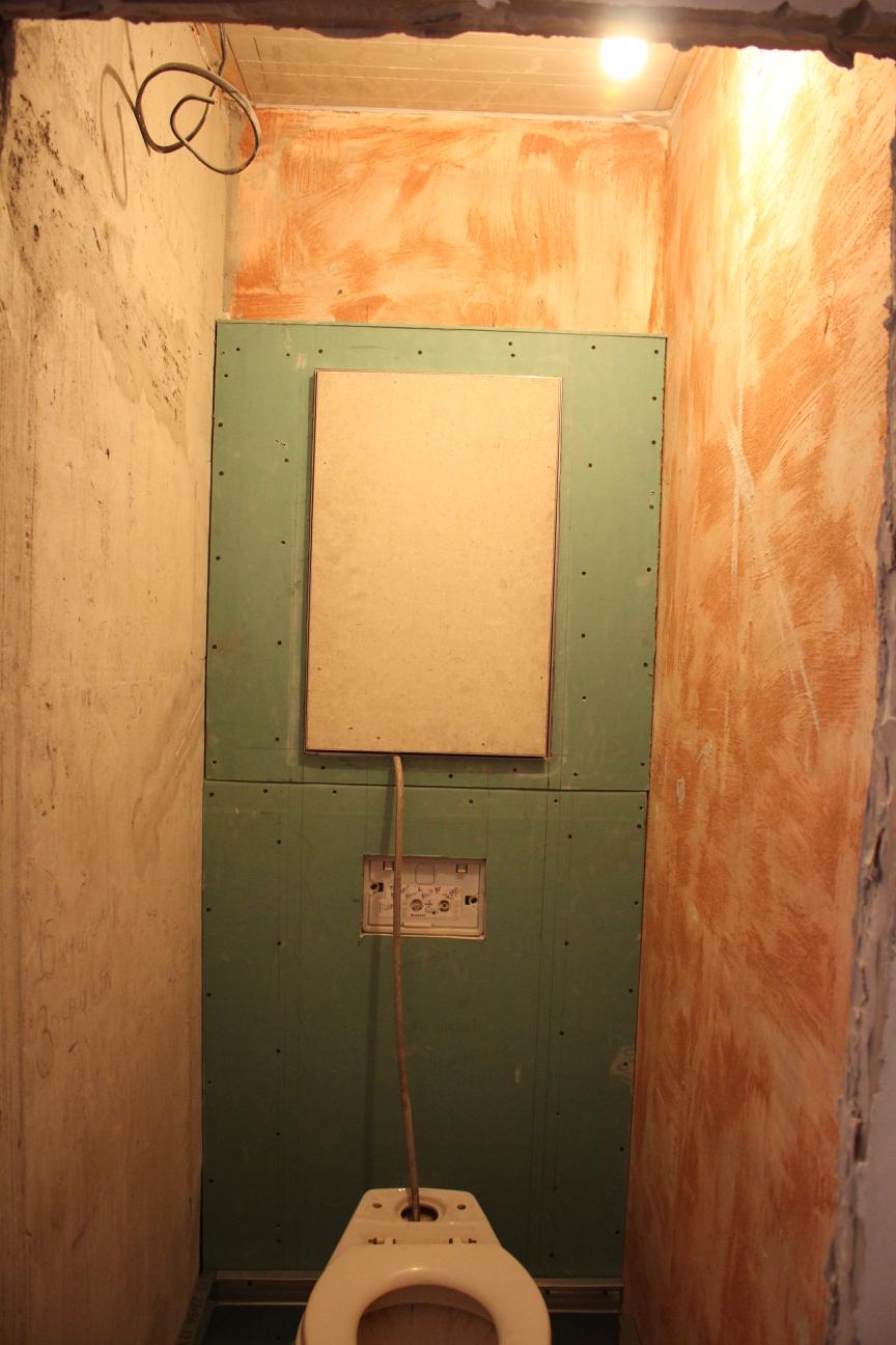 Скрытый сантехнический люк 50х75 практик