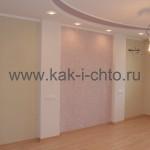 Готовый ремонт в спальне 18 метров квадратных в П-44Т- фото и описание