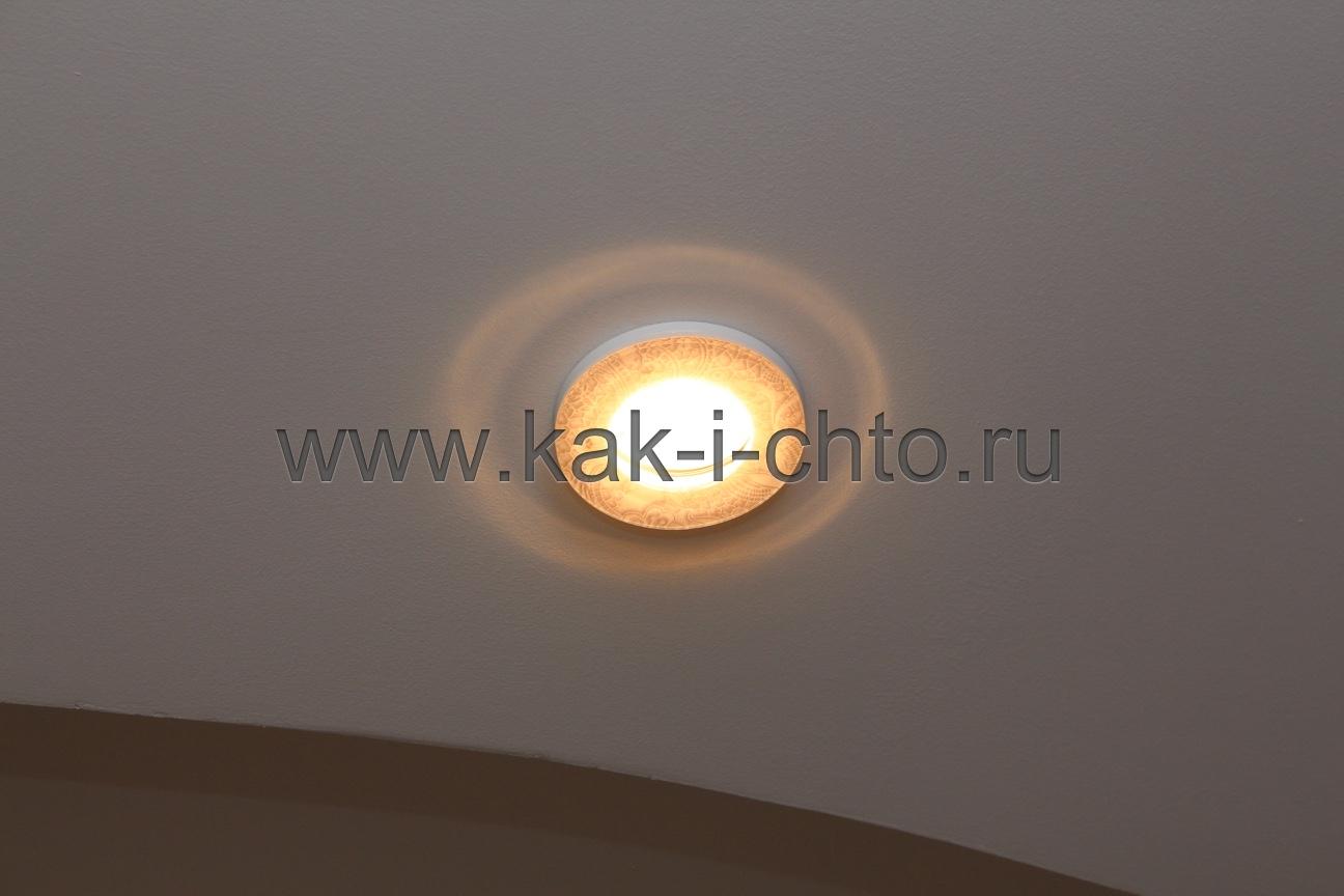 накладки на точечные светильники