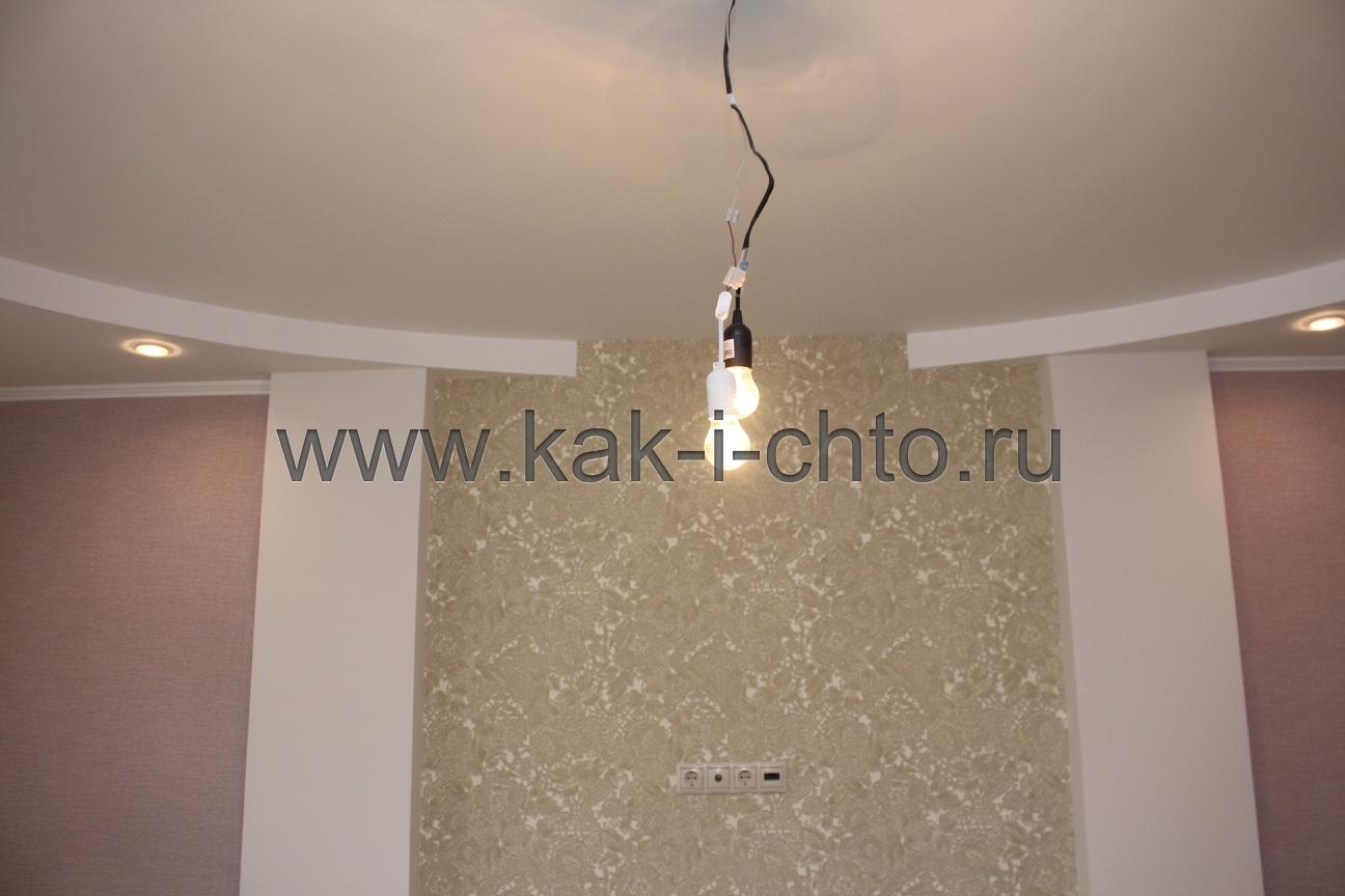 Трехуровневый потолок в спальне