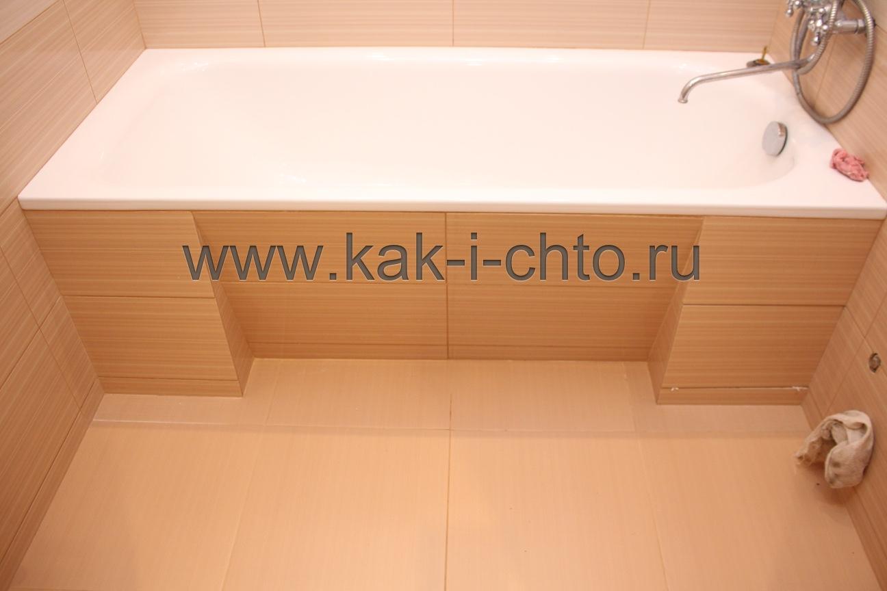 фартук из плитки для ваннной
