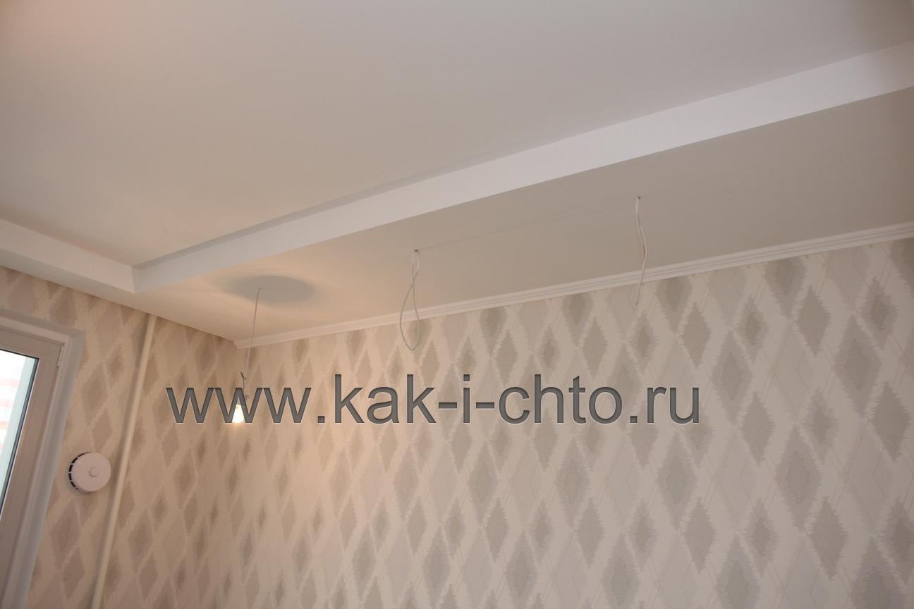 Потолок из ГКЛ в маленькой комнате дома серии П-44Т